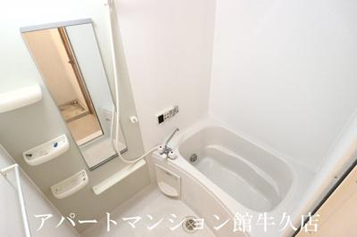 【浴室】パルティール弐番館