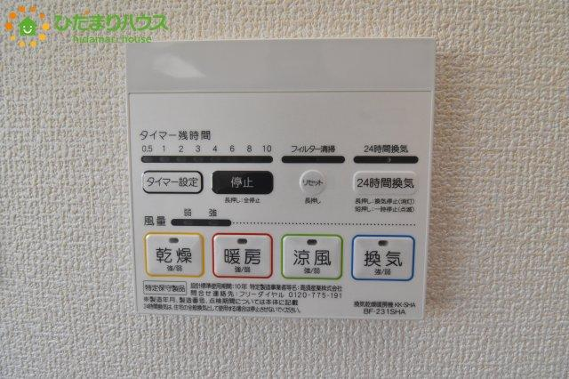 【設備】鴻巣市松原 新築一戸建て リーブルガーデン 01