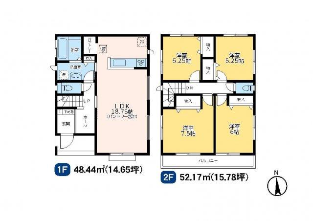 建物面積330.43坪 広々18.7帖のLDK♪嬉しいパントリー付き・各部屋収納付きで便利です!二部屋分の広々バルコニーなのでお洗濯物も沢山干せます!