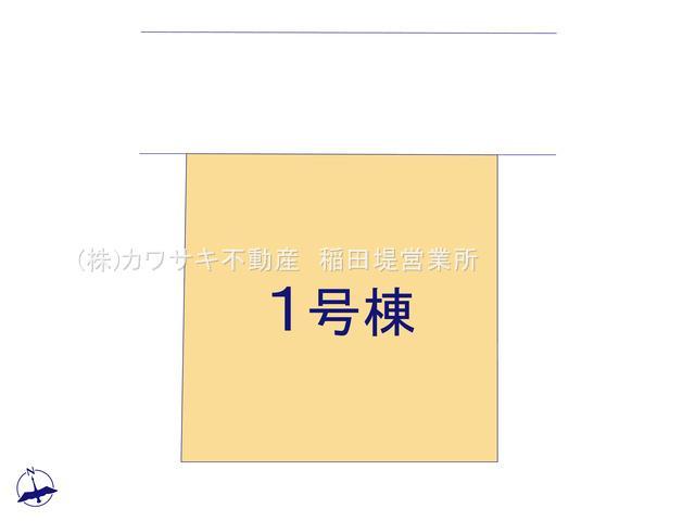 【区画図】菅馬場3丁目 新築戸建