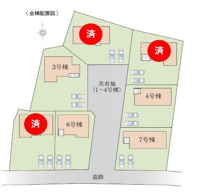 4号棟 カースペース2台可能です。本日、建物内覧できます(^^)/住ムパルまでお電話下さい!