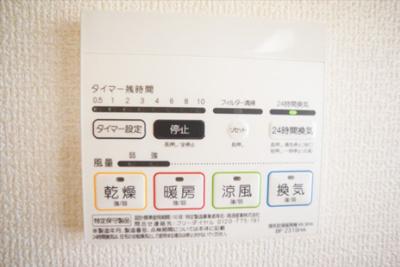 浴室暖房換気乾燥機スイッチパネル。