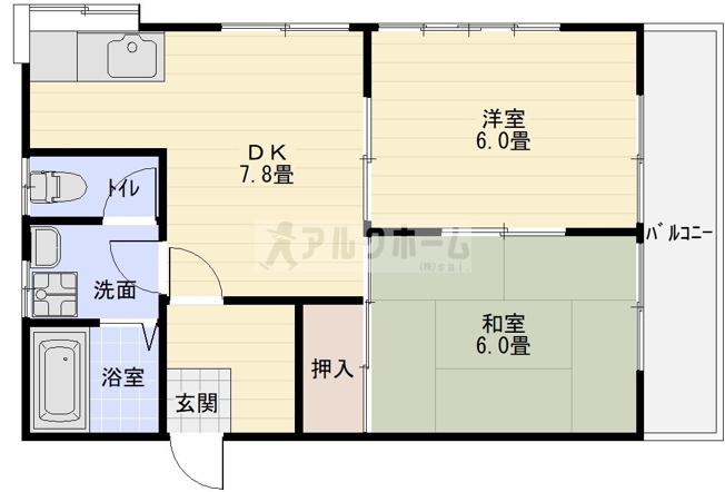 大清青谷ハイツ 2LDK セパレート 駅近
