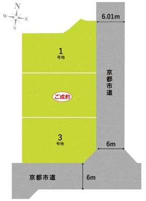 【区画図】岩倉長谷町 新築戸建 1号地