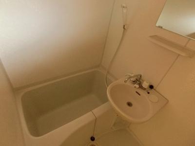 【浴室】プランドール鶴間