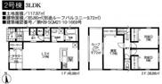 平塚市達上ヶ丘新築戸建て 1号棟の画像