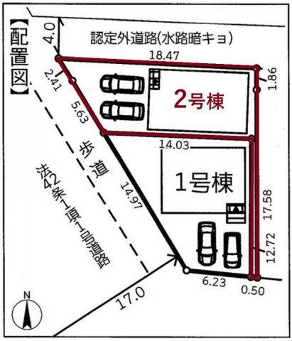 【区画図】平塚市達上ヶ丘新築戸建て 1号棟