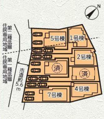 【区画図】新築分譲住宅 全7棟