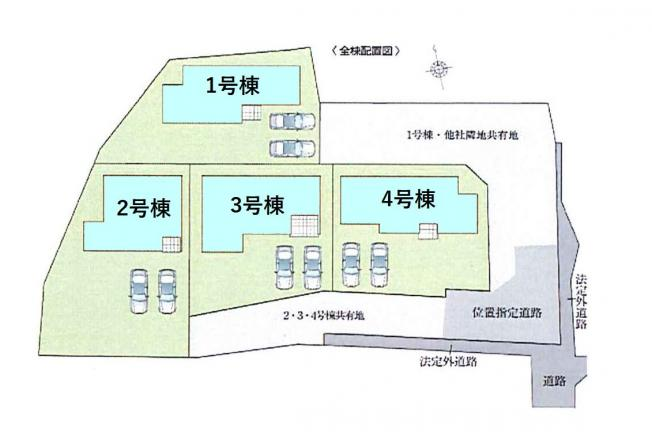 【区画図】現地写真掲載 新築 高崎市大八木町KⅡ7-3