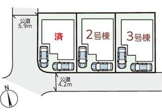 ■全3区画■
