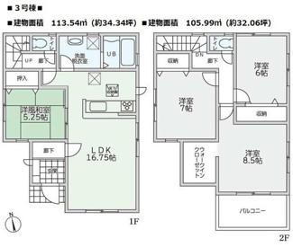 3号棟 4LDK 3,880万円 土地面積113.54平米(約34.34坪) 建物面積105.99平米(約32.06坪)
