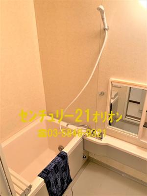 【浴室】URUMA HEIGHTS(ウルマハイツ)-2階