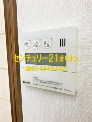 【設備】URUMA HEIGHTS(ウルマハイツ)-2階