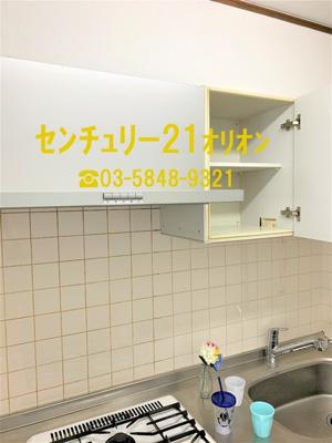 【キッチン】URUMA HEIGHTS(ウルマハイツ)-2階