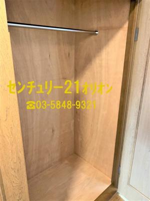 【収納】URUMA HEIGHTS(ウルマハイツ)-2階