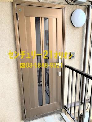 【玄関】URUMA HEIGHTS(ウルマハイツ)-2階