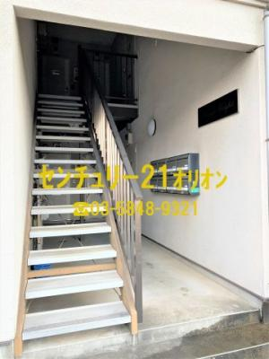 URUMA HEIGHTS(ウルマハイツ)-2階