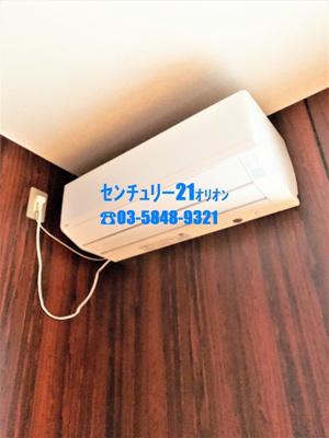 【設備】フラットアメニティ-1F