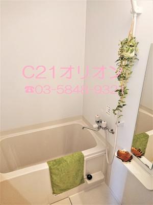 【浴室】Plein D'or 豊玉中(プランドールトヨタマナカ)
