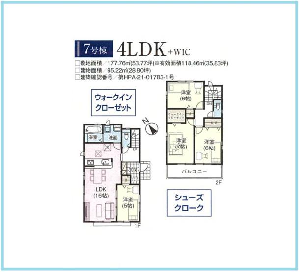 7号棟です。敷地37.8坪から53.7坪で建物は述べ27.1坪から31坪の3LDK/4LDKです。