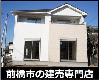 【同仕様施工例】2号棟 建築中です!本日、建物内覧できます。住ムパルまでお電話下さい!