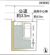 【区画図】横浜市鶴見区岸谷2丁目 新築戸建