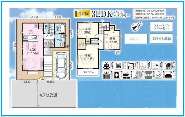 敷地は約28.8坪で建物は述べ約26.5坪の3LDKです。