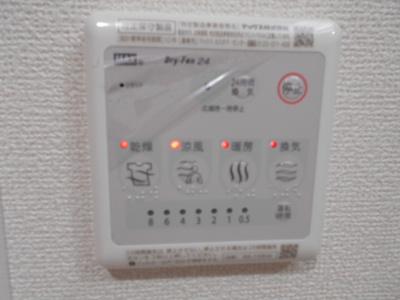 【設備】ロイヤルグランデ東陽