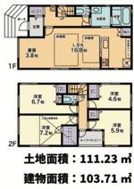 関町南4丁目 6680万円 新築一戸建て【仲介手数料無料】の画像
