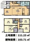 練馬区関町南4丁目 6,680万円 新築一戸建て【仲介手数料無料】の画像