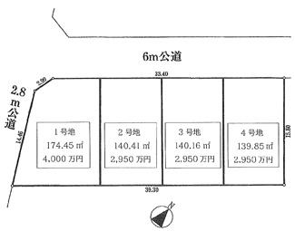 【土地図】鶴ヶ島市上広谷 建築条件なし売地 「若葉駅」徒歩5分 敷地42坪