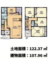 関町南4丁目 6280万円 新築一戸建て【仲介手数料無料】の画像