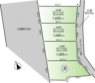【区画図】建築条件付き売地 中島