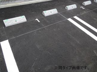 【駐車場】ウィルレジデンスXI