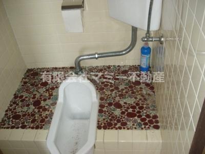 【トイレ】新正1丁目事務所K