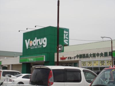 V・drug大垣中央薬局(ドラッグストア)まで2,776m