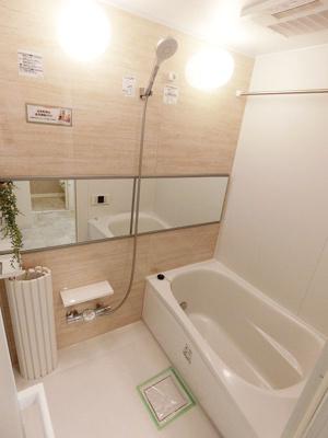 【浴室】ライオンズマンション吉野町第3