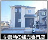 伊勢崎市田中町 F号棟の画像
