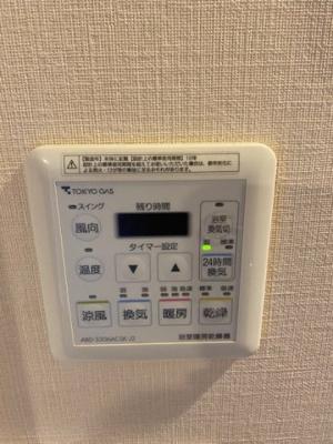 【設備】浅草タワー