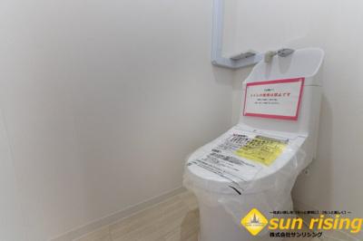 【トイレ】ダイアパレス西立川