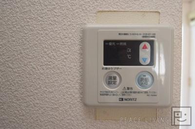 【設備】メゾン船戸