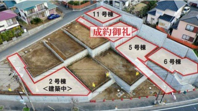 【区画図】新築 藤沢市本藤沢2丁目 5号棟