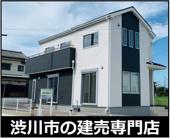 渋川市吹屋 1号棟の画像