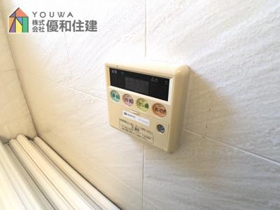 【設備】伊川谷住宅 9号棟