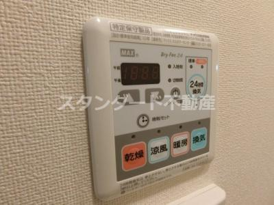 【設備】プレサンス梅田東ベータ