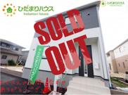日立市相田町第2 新築戸建 3号棟の画像
