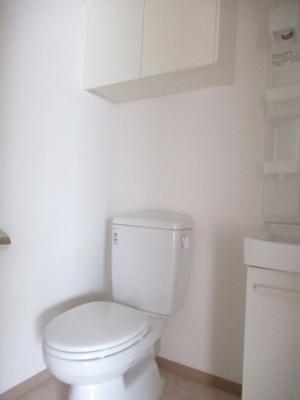 【トイレ】メイプルHouse参番館
