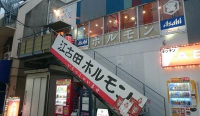 【周辺】ルーブル豊玉伍番館