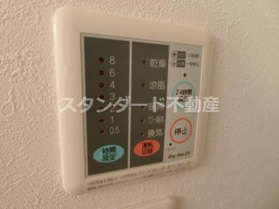 【設備】シティサイドステージ福島