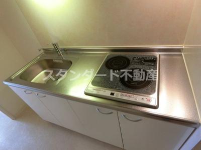 【キッチン】シティサイドステージ福島